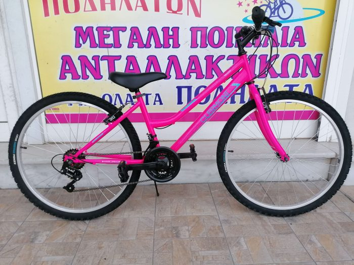 26'' Clermont Magusta eco Pink (MY21)