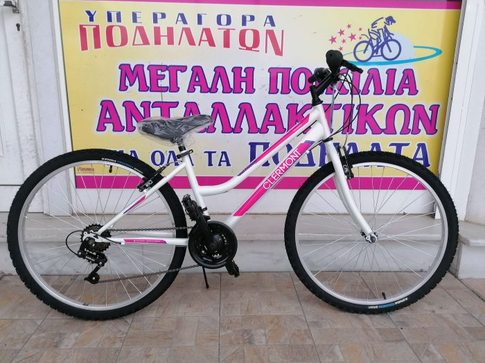 26'' Clermont Magusta eco White-Pink (MY21)